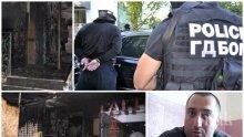 ТЕМИДА! Съдът решава дали да пусне задържаните при спецакцията в Бургас