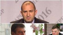 ПОЛИТИЧЕСКА БОМБА! БСП призна - Бенчо Бенчев участвал и в кампанията на президента Румен Радев! Социалистите се омазаха до ушите, скандалът става страшен