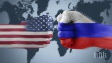 В Русия: Какви са истинските причини за новите американски санкции
