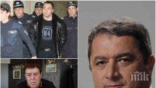 """САМО В ПИК! Емануил Йорданов с експресен коментар за връзката между политиката и престъпния свят - колко време ще продължи работата по случая """"Митьо Очите"""" и какви присъди да очакваме"""