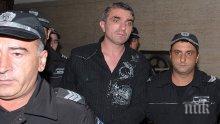 ОПАСНИ МУЦУНИ! Помните ли Куйович, когото осъдихме за наркотрафик? Затворникът иска на свобода предсрочно