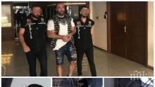 РАЗКРИТИЕ! Вижте структурата на престъпната група на Митьо Очите! Свидетели заковаха боса в съда