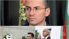 САМО В ПИК! Ангел Джамбазки с остра позиция за скандала със Заев: На честването в Благоевград ми говореше като кандидат-член на ВМРО