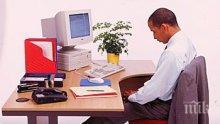 Инспекцията по труда започва проверки има ли опасност за здравето на работното място