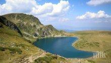 Предлагат изграждането на параклис на Седемте рилски езера