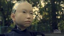 Японец създаде робот-андроид с лице на десетгодишно момче (ВИДЕО)