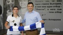 Иван Горанов подписа нов договор с Левски