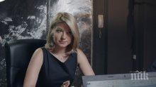 """Режисьорът на """"Немезис"""" снима Йоанна Драгнева в новия си филм """"Връзкология"""""""