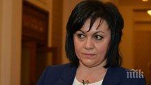 Корнелия гневно: Чаках няколко дни премиерът да реагира на думите на Зоран Заев за Илинден, той мълчи.