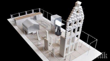 В Холандия строят жилищен квартал с къщи, създадени чрез триизмерен принтер
