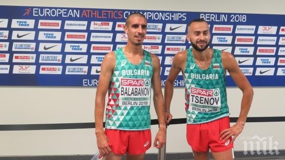 Митко Ценов не намери място във финала на 3000 метра стипълчейз
