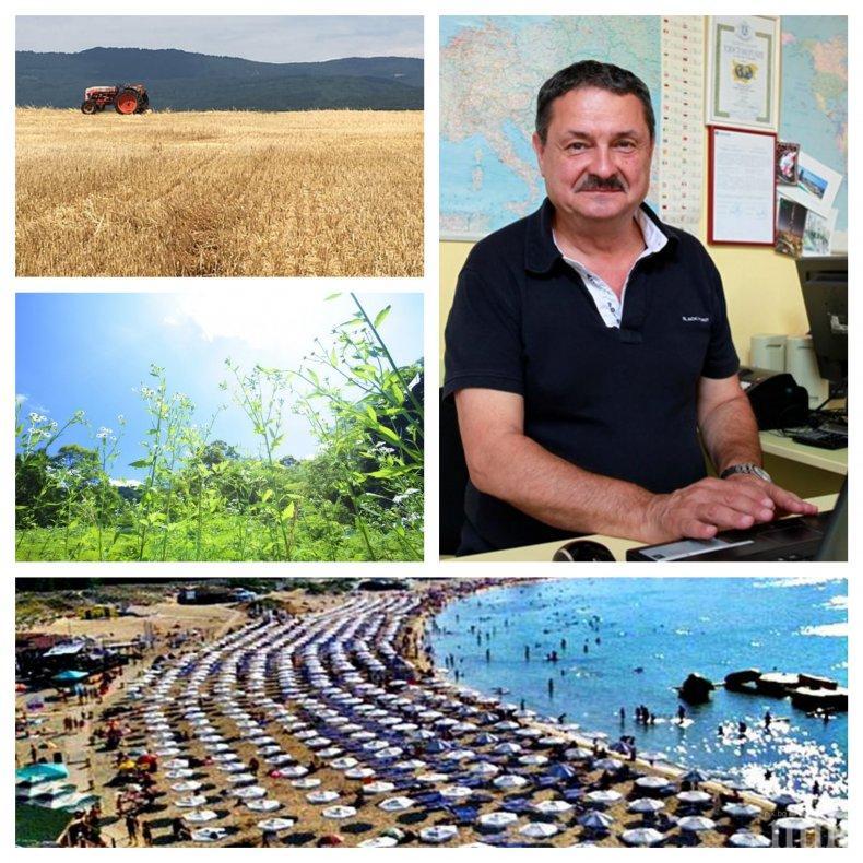 САМО В ПИК TV! Топ климатологът проф. Георги Рачев с гореща прогноза за август - ето кога е перфектното време за море (ОБНОВЕНА)