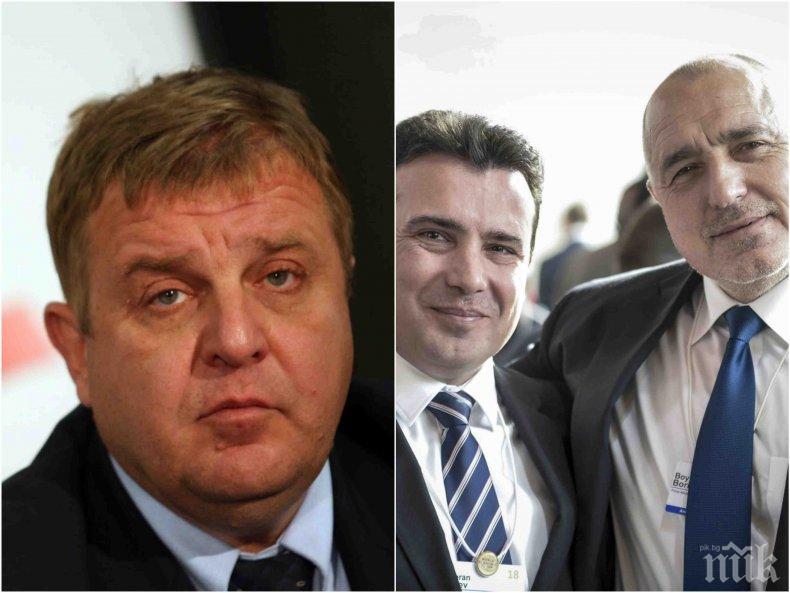 ЕКСКЛУЗИВНО В ПИК! Каракачанов с горещ призив след скандала със Заев: Външно министерство трябва да реагира незабавно!