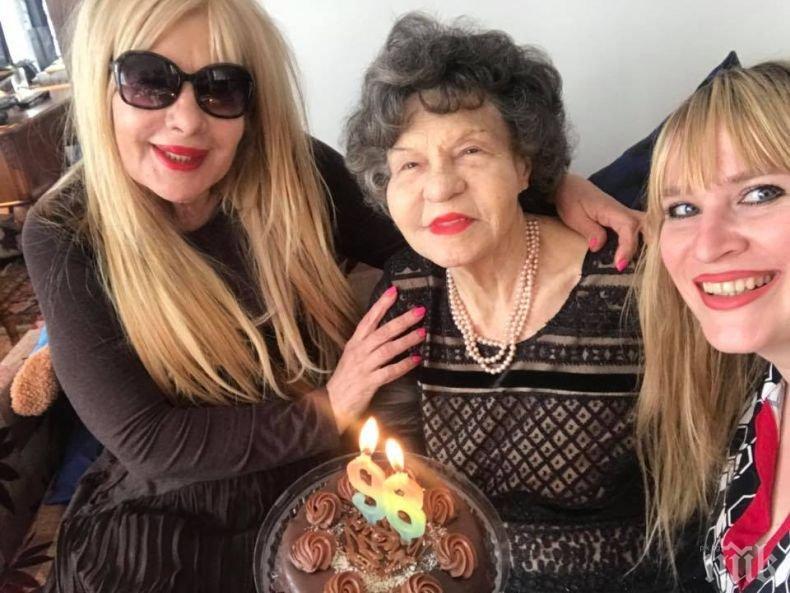 Стоянка Мутафова чества 70 години на сцена през февруари 2019