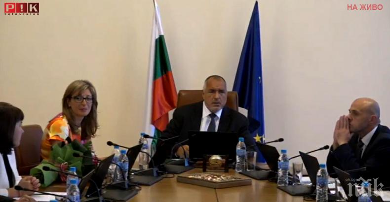ПЪРВО В ПИК TV! Борисов откри заседанието на Министерския съвет с честитка! Ето какво ще решава правителството (ОБНОВЕНА)