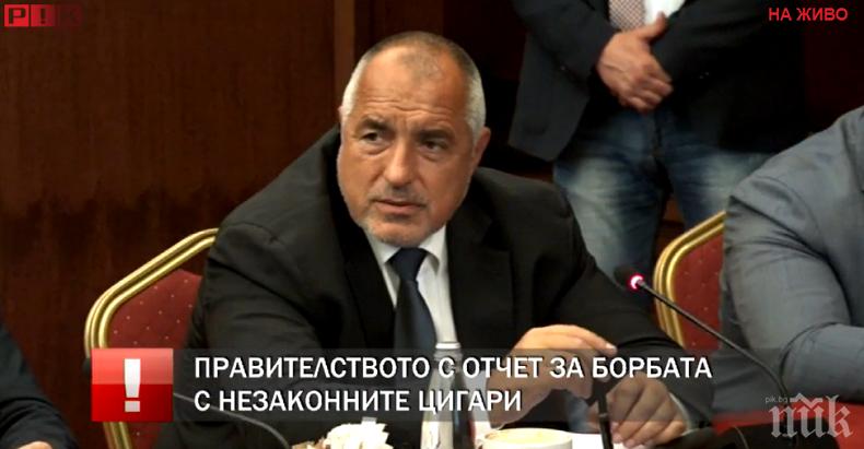 ПЪРВО В ПИК TV! Борисов отчете борбата с незаконната търговия и постави цел: Минимум 200 млн. лв. трябва да се съберат (ОБНОВЕНА)