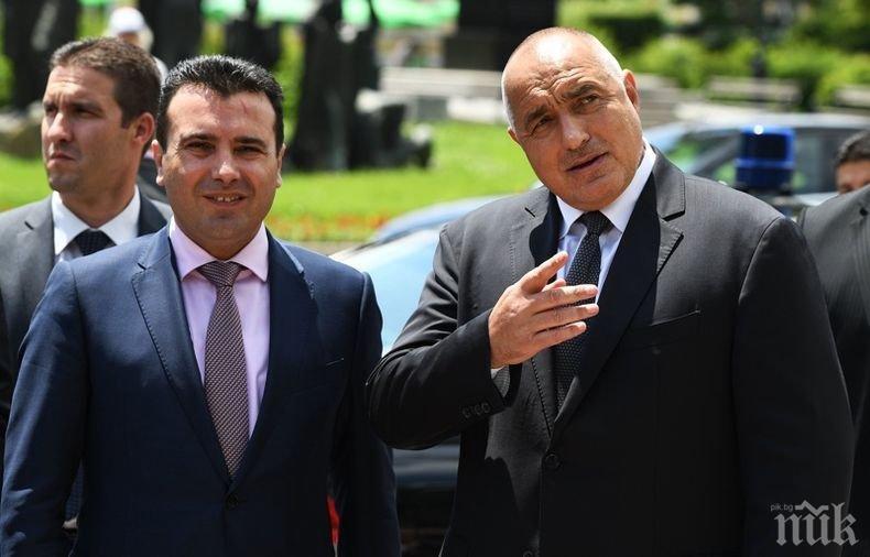 ЕКСКЛУЗИВНО! Борисов с тежки думи срещу Заев и Македония! Комшиите може да видят ЕС през крив макарон (ВИДЕО)