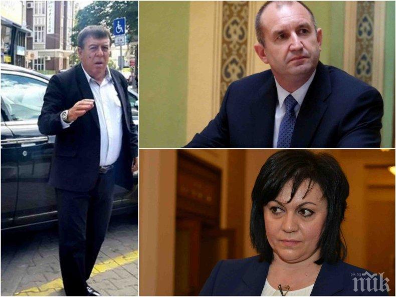 ПЪРВО В ПИК TV! БСП продължава да лъже и маже! Бенчев дал само 70 лева на партията (ОБНОВЕНА)