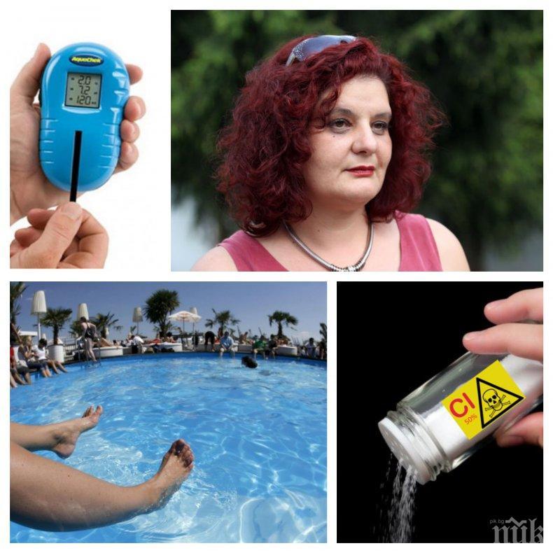 САМО В ПИК TV! Ето какви рискове крият басейните - вижте ексклузивен репортаж от София
