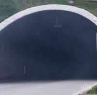 РЕШЕНО! АПИ започва проучване за строежа на тунел под Петрохан