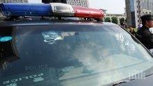 Мъж с нож уби един и рани трима в Югозападен Китай