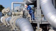 """""""Булгаргаз"""" иска 15% скок на цената на природния газ от октомври"""