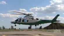 """Хеликоптерът на КАТ засне 306 пътни нарушения на """"Тракия"""""""