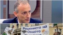 Министър Вълчев: Метеоролозите искат развод с БАН, но академията не дава