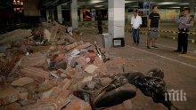 Жертвите на земетресението в Индонезия са вече близо 400