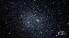 Обясниха произхода на галактика-джудже, спътник на Млечния път