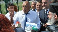 ИЗВЪНРЕДНО! Борисов съобщи за мащабна акция в Бургас срещу контрабандата на цигари (СНИМКИ)