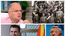 ЕКСКЛУЗИВНО! Боян Чуков с уникален коментар за изцепката на македонския премиер! Сорос докара Заев и той си отива с укрепването на Тръмп