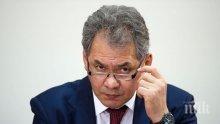 Срещата Александър Вулин-Сергей Шойгу: Сърбия няма да се поддаде на антируската истерия