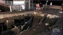 Пострадалите при срутването на дървен мост в Испания достигнаха 300 души (ВИДЕО)
