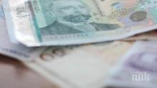 Заплатите мръднаха с 10% нагоре за второто тримесечие