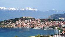 Балкански страсти! Туристи се биха в пекарна в Охрид