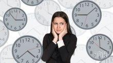 Смяната на часовата зона влияе не само на съня