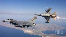 НА НОКТИ! Турски самолети нарушиха 40 пъти гръцкото въздушно пространство само за ден