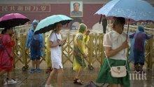 Властите в Пекин затвориха близо 170 туристически обекта заради очаквани проливни дъждове