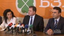 ГОРЕЩА ТЕМА! БЗНС посече Радев! Ето позицията на земеделците срещу президента