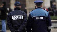 Представители на силите за сигурност в Румъния пребиха четирима израелски туристи в Букурещ