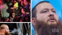 Зад решетките! Закопчаха рапър заради наркотици на музикален фестивал в Косово (ВИДЕО)