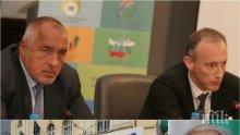 ИЗВЪНРЕДНО В ПИК TV! Премиерът Борисов решава проблемите в БАН (ОБНОВЕНА)