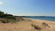 СЪС ЗАКОН! Солени глоби за плажуване върху дюни