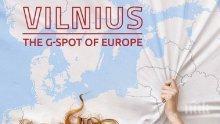 G-точката на Европа предлага туристически оргазъм (ВИДЕО)