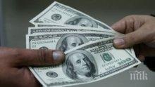 След санкциите! Ирак прекрати търговията си с Иран в долари