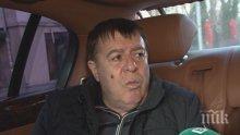 ИЗПИСАХА ГО! Клетият Бенчо се прибра вкъщи! Софийски адвокат ще го брани в съда