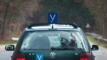 GPS система ще определя маршрута, който трябва да измине кандидат-шофьорът