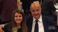 """БОГАТА НАСЛЕДНИЦА! Дъщерята на Шарлопов вдига нов хотел за 4 млн. лв. в Сандански, разширява """"Пирин парк"""""""