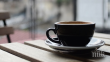 ИЗНЕНАДА! Кафето не е идеалната напитка за начало на деня